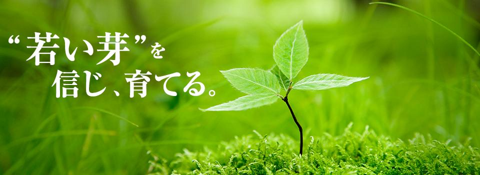神奈川県・東京都で住宅基礎工事・外溝工事なら『株式会社 小山土木』へ!